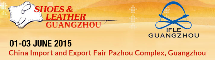Guangzhou leather exhibition 2015
